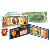 Lot of 10 - 2017 Chinese New Year - YEAR OF THE ROOSTER - Gold Hologram Legal Tender U.S. $2 BILL - $2 Lucky Money with Blue Folio