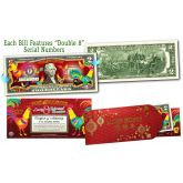 2017 Chinese New Year * YEAR OF THE ROOSTER * POLYCROMATIC 8 COLORIZED ROOSTER'S Genuine Legal Tender U.S. $2 BILL - DOUBLE 8 SERIAL NUMBER Limited to 300