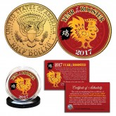 2017 Chinese New Year * YEAR OF THE ROOSTER * 24K Gold Plated JFK Kennedy Half Dollar U.S. Coin