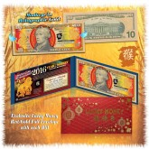 2016 Chinese New Year - YEAR OF THE MONKEY - Gold Hologram Legal Tender U.S. $10 BILL - $10 Lucky Money
