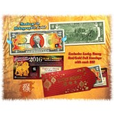 Lot of 25 - 2016 Chinese New Year - YEAR OF THE MONKEY - Gold Hologram Legal Tender U.S. $2 BILL - $2 Lucky Money