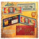 2016 Chinese New Year - YEAR OF THE MONKEY - Gold Hologram Legal Tender U.S. $20 BILL - $20 Lucky Money