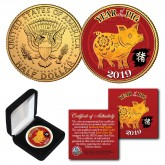 2019 Chinese New Year * YEAR OF THE PIG * 24K Gold Plated JFK Kennedy Half Dollar Coin with DELUXE BOX