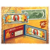 2013 Chinese New Year - YEAR OF THE SNAKE - Gold Hologram Legal Tender U.S. $2 BILL - Lucky Money ($49.95) ***SOLD OUT