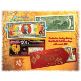 Lot of 10 - 2017 Chinese New Year - YEAR OF THE ROOSTER - Gold Hologram Legal Tender U.S. $2 BILL - $2 Lucky Money with Red Envelope