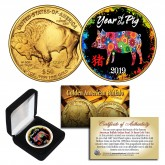 2019 Chinese New Year * YEAR OF THE PIG * 24 Karat Gold Plated $50 American Gold Buffalo Indian Tribute Coin with DELUXE BOX - PolyChrome