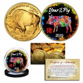 2019 Chinese New Year * YEAR OF THE PIG * 24 Karat Gold Plated $50 American Gold Buffalo Indian Tribute Coin - PolyChrome