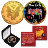 2019 Chinese New Year * YEAR OF THE PIG * 24K Gold Plated 1 OZ AMERICAN SILVER EAGLE Coin with DELUXE BOX - PolyChrome